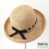 Pamela Rafia Hat